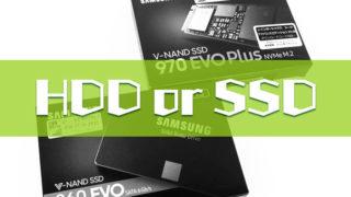 HDDとSSDのちがい