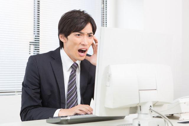 パソコンが苦手な男性