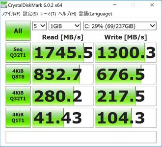 DAIV-NG7510のSSD転送速度