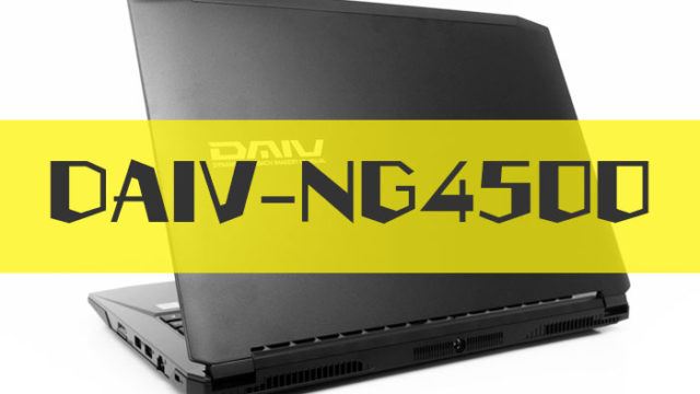 DAIV-NG4500E5