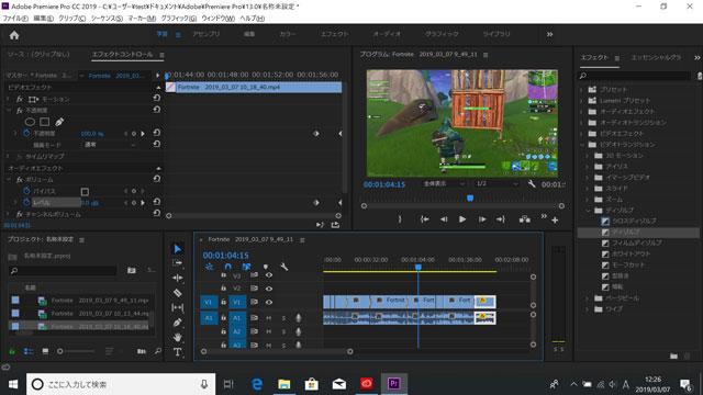 DAIV-NG4500E5で動画編集