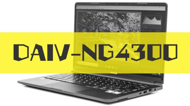 DAIV-NG4300