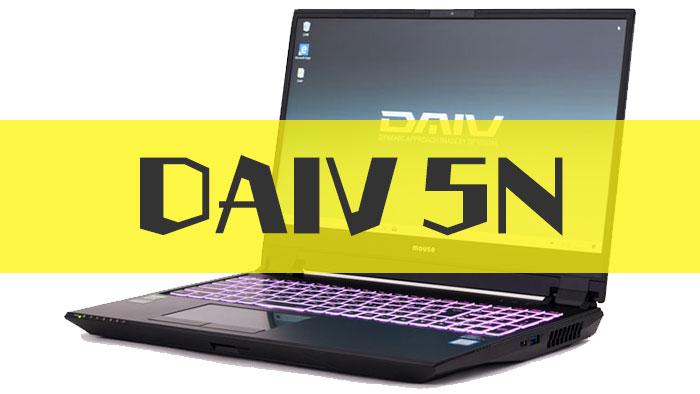 DAIV 5Nレビュー