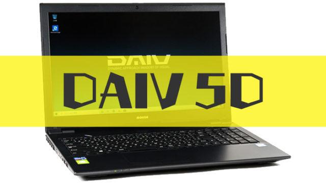 DAIV 5D