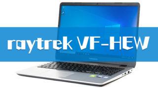 レイトレック VF-HEKS