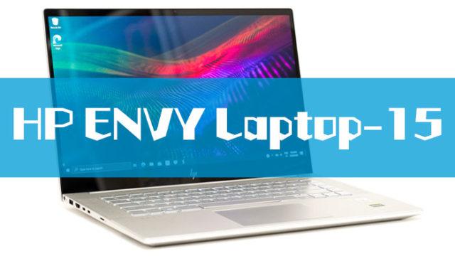 HP ENVY 15レビュー