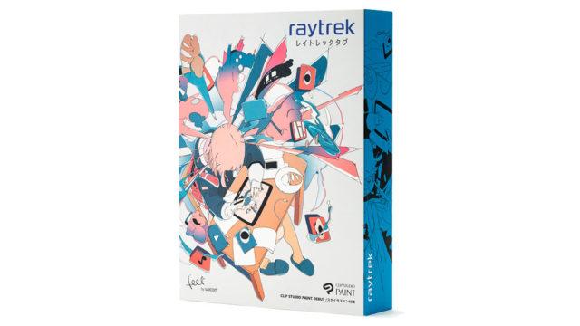 raytrektab 10インチモデルのレビュー