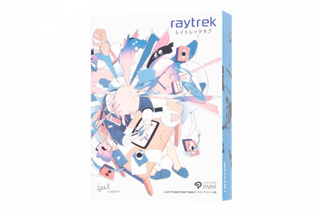 raytrektab 8インチモデル